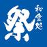 和食処祭のロゴ