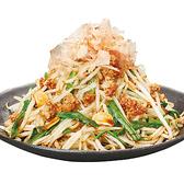 めでた家 泉大津西口駅前店のおすすめ料理2