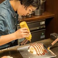 新広島焼と鉄板料理のお店でご宴会★