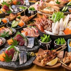 酒と和みと肉と野菜 秋田駅前店のコース写真