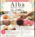 ホテル横浜キャメロットジャパン スタビアーナのおすすめ料理1
