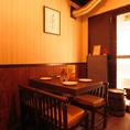 ソーシャルディスタンス確保して営業中 お客様同士の席の間隔をあけて営業しております。
