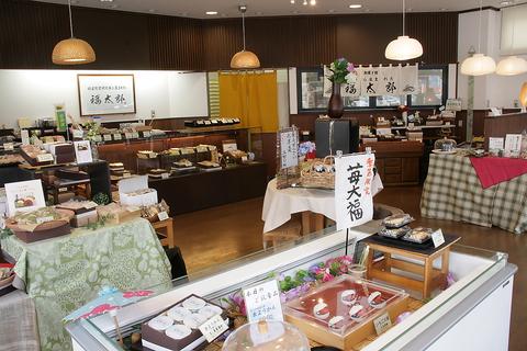 毎月29日は福太郎の日!特売をしています。
