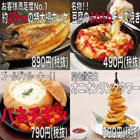 【佐貫駅海鮮個室居酒屋】人気メニュー×佐貫個室