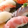 沼津 魚がし鮨 横浜 ランドマークプラザのおすすめポイント1