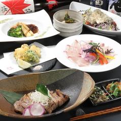 和食と鉄板 あじ菜のコース写真