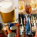 ビール、焼酎、日本酒も!30種類以上の豊富な飲み放題は100分間で1,800円とお手頃価格!また+500円で飲み放題の30分延長可能です♪(※宴会コースも延長可◎)飲んで食べてお客様に満足していただける時間をご提供します!宴会内容についてのご相談も承ります。お気軽にお電話下さい☆