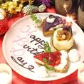 誕生日や歓送迎のメッセージデザートも無料で対応!!要予約♪ホールケーキは1980円~ご用意できます♪