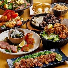 炭火焼dining おかげ家 梅田店のコース写真