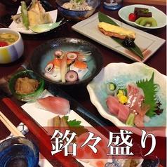 日本料理 彦乃 ひこののおすすめ料理1