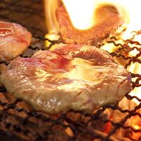 コダワリの炭焼き牛タン