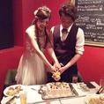 【特別な1日を演出】結婚式2次会、貸切パーティーに!