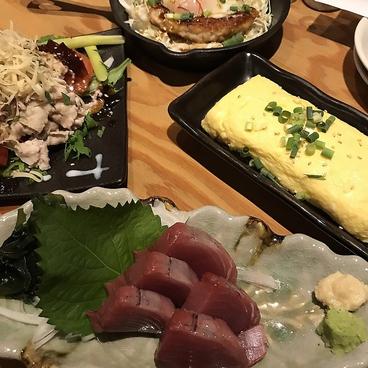 串揚げ居酒屋 酒処きさくのおすすめ料理1