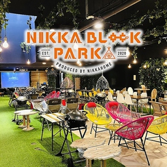 BBQ&カフェ NIKKA BLOCK PARK ニッカブロックパーク 天神橋店の写真