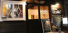創作楽彩 Shin屋の写真