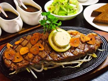 ステーキハウス リブ 堀江店のおすすめ料理1