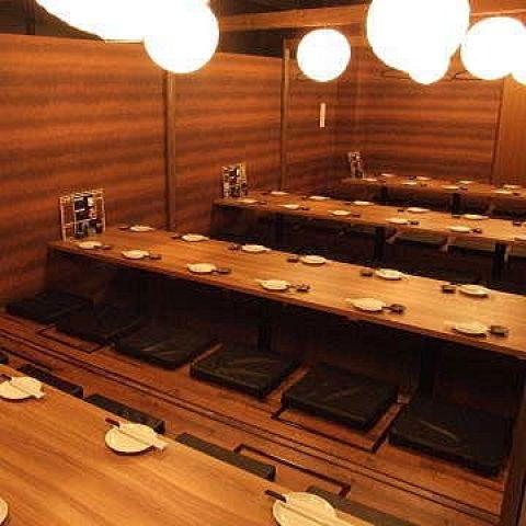 お得なコースを豊富にご用意!渋谷駅すぐの燻製&カジュアルワインの個室居酒屋。飲み放題付のコースが3500円~♪