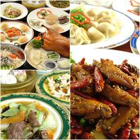 豪華食材を使った贅沢中華のコース多数