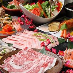 美食ダイニング 四季舞 札幌駅前店の特集写真