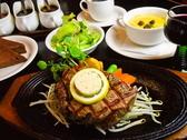 ステーキハウス リブ 堀江店のおすすめ料理2