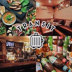 TRANSIT トランジット 旅とお酒と豚汁と 栄店の写真