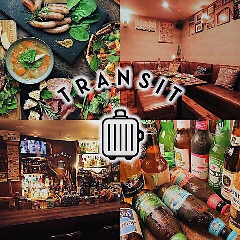 TRANSIT 旅とお酒と豚汁と(トランジット)栄店