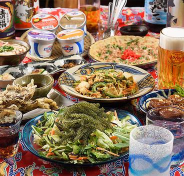 沖縄料理&泡盛 はいさい! 本八幡店のおすすめ料理1