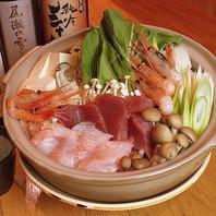 大容量!満足の新鮮鮮魚★海鮮鍋は必食♪