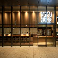 魚河岸酒場 FUKU浜金 KITTE名古屋店の雰囲気1