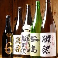 豊富な日本酒のラインナップでお待ちしてます!