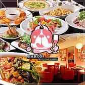 FREE STYLE IZAKAYA バロン BARON 栄店の写真