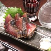 うまい酒と肴 山乃家のおすすめ料理2