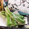 料理メニュー写真万願寺の天ぷら
