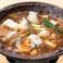 牡蠣味噌土手焼き