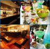 bar RinQ