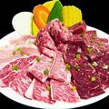 料理メニュー写真【 豪華盛合せ 】 (国産牛&厳選牛・お肉500g) 3~4名様向け