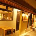西里通り、サーティーワンアイスクリーム3つとなりに『島唄居酒屋 喜山 -kiyama-』の店舗がございます。