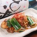 料理メニュー写真九条ネギと鶏肉の西京味噌焼