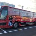 お帰りラクラク!JR新橋駅までの無料バスを運行中です。メンテナンスなどにより運休の場合があります。