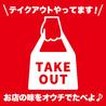 肉バル GABURICO ガブリコ 町田駅前店のおすすめポイント3