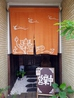 アジア食堂 amakaraのおすすめポイント1