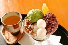 和CAFE茶楽の写真