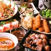 旨肉鉄鍋屋 ぐちゅぷるんのおすすめ料理2