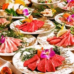焼肉竹林 別邸のコース写真