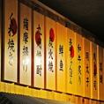 『九州魂 西国分寺店』は、料理・お酒ともに本場九州の味覚がお楽しみ頂けます♪大小様々な個室やお席のご用意ございます◎こだわりの焼酎・日本酒、各種も取り揃えております☆明るい雰囲気の店内でお食事とお酒をお楽しみください!英語メニューも完備◎観光時に立ち寄ったりおもてなしにも最適です!