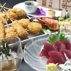 串とも 肴町店のコース写真