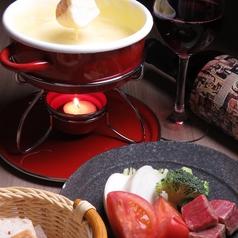 ラトン RATON 金沢のおすすめ料理1