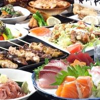 旬の食材創作和食コース