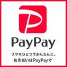 黒毛和牛 焼肉食べ放題 牛丸 GYUMARU 新橋本店のおすすめポイント1