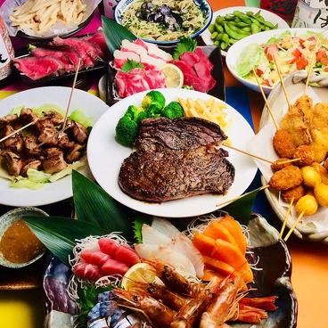 万福食堂 五橋本店のおすすめ料理1